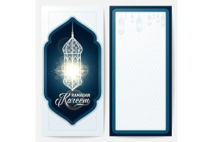 Vector illustration of ramadan greeting invitation with lantern, light effect