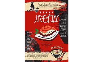 Menu for Japanese seafood restaurant vector design