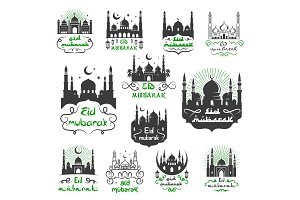 Eid Mubarak festival Muslim greetings vector set