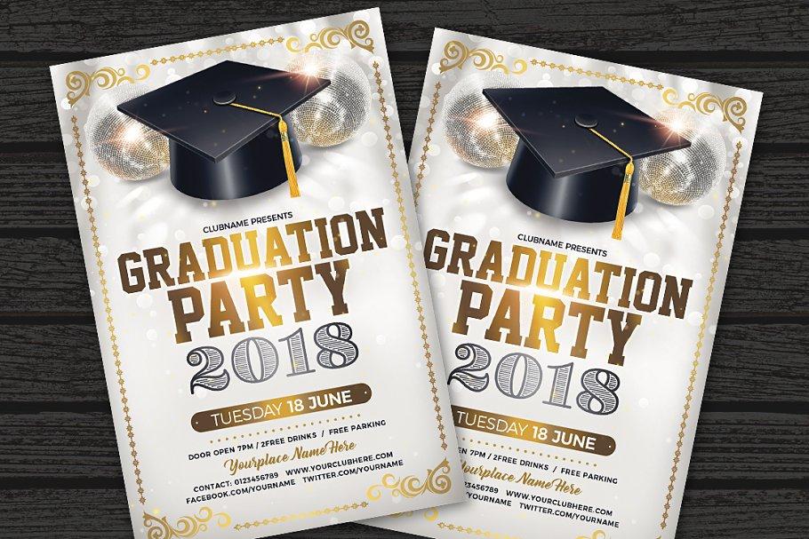 Graduation Party Flyer Template Flyer Templates Creative Market Pro