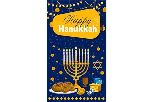 Jewish holiday Hanukkah vector illustration