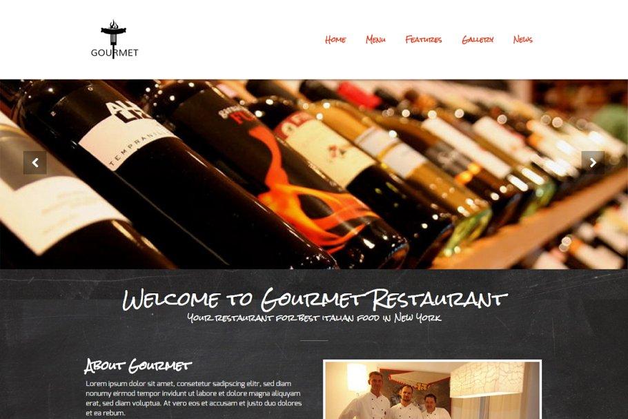 Gourmet - Restaurant WordPress Theme