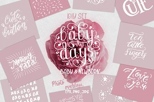 Baby & Newborn Photo overlays SET