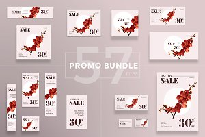 Promo Bundle | One Day Sale