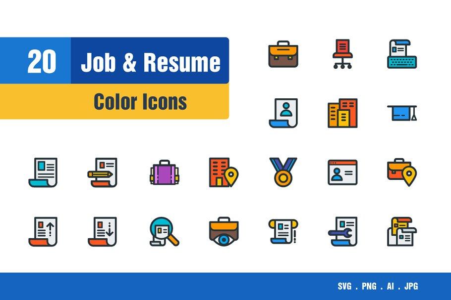 Job Resume Icons Creative Market