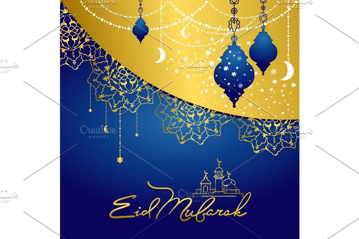eid mubarak arabic muslim card design  customdesigned