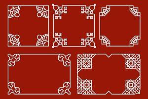 Chinese decorative frames set
