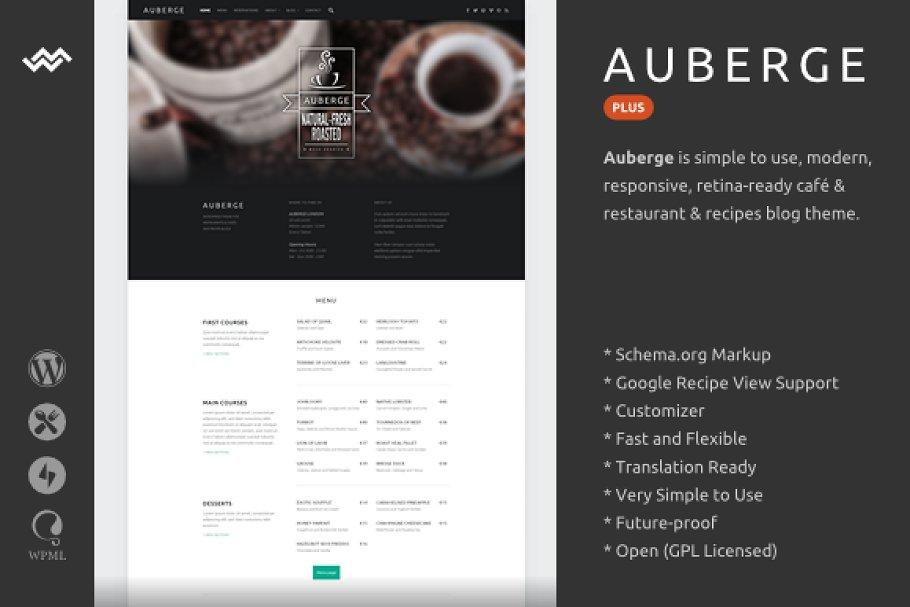 Auberge Plus | WordPress Theme