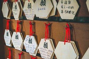 Wishing tree is ngong ping village, lantau island, hong kong, china