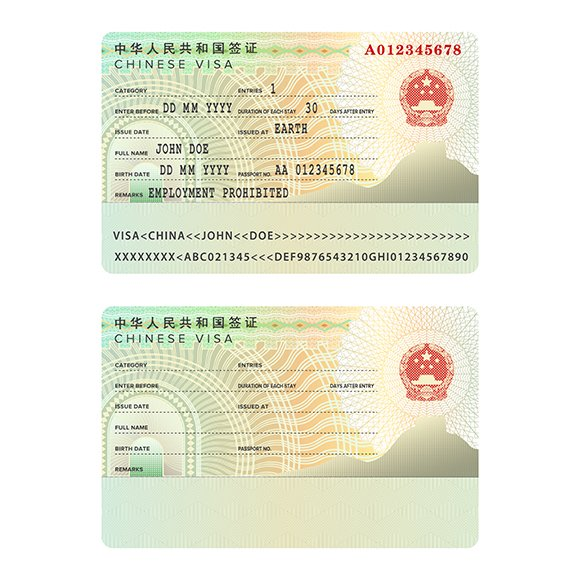 China Style Visa Passport Stamp
