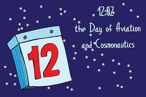 Paper calendar 12th