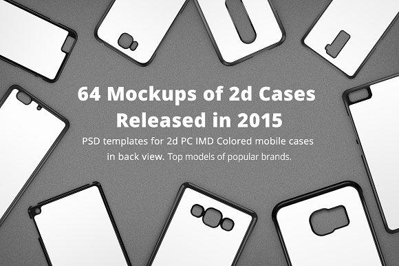 2d PC IMD Colored Phone Case Bundle