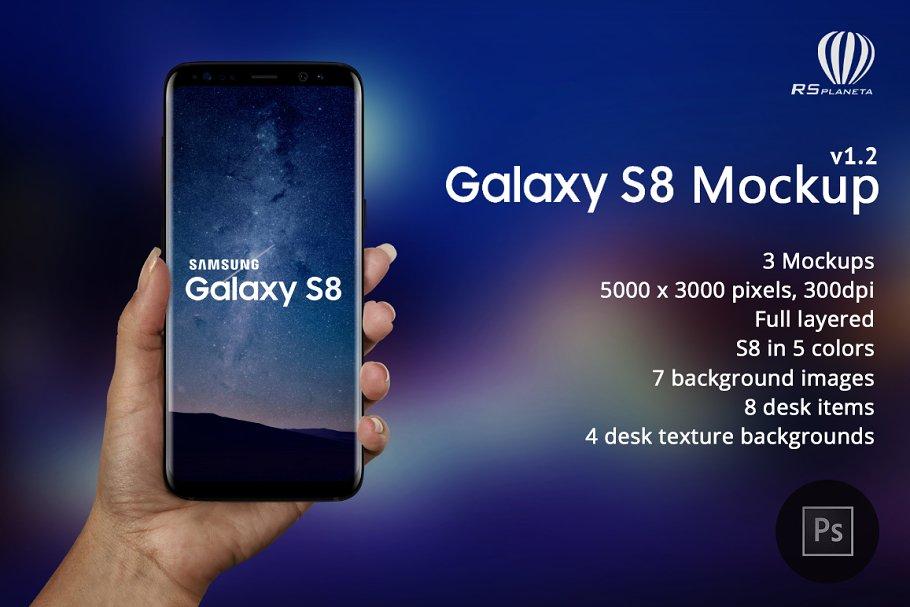 Samsung Galaxy S8 mockup ~ Mobile & Web Mockups ~ Creative