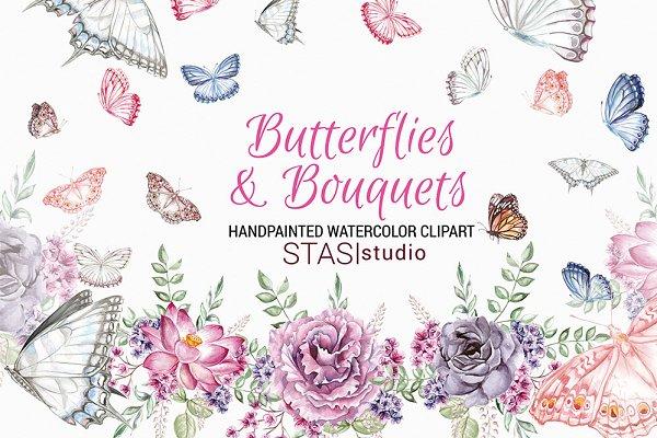 Watercolor Butterflies Clipart