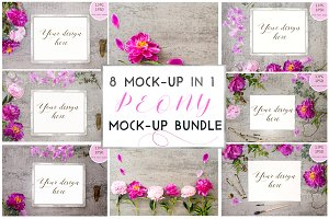 Peony mock up BUNDLE