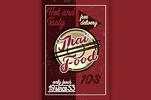 Color vintage thai food banner