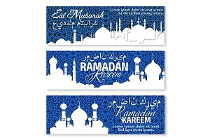 Holy month of Ramadan celebration banner set