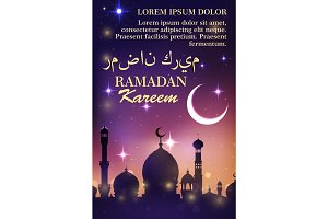 Ramadan holiday celebration poster with mosque