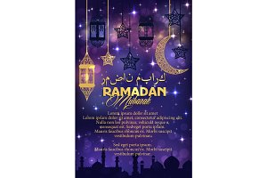 Ramadan Kareem banner with mosque and night sky