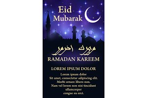 Ramadan Kareem greeting poster with mosque