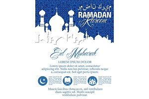 Ramadan Karrem poster with ornaments