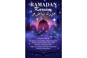 Greeting poster of Ramadan Kareem holiday