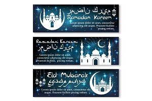Ramadan Kareem and Eid Mubarak banner set