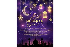Eid Mubarak poster with golden decorations