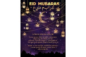 Eid Mubarak greeting card with Ramadan lantern