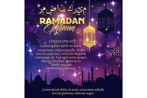 Ramadan greeting card with mosque in night sky