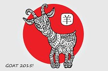 2015 Goat Set