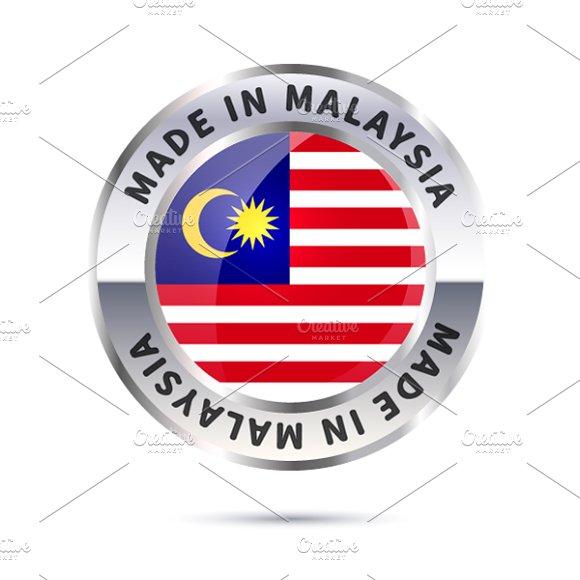 Metal Badge Icon Made In Malaysia