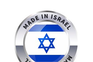Metal badge icon, made in Israel