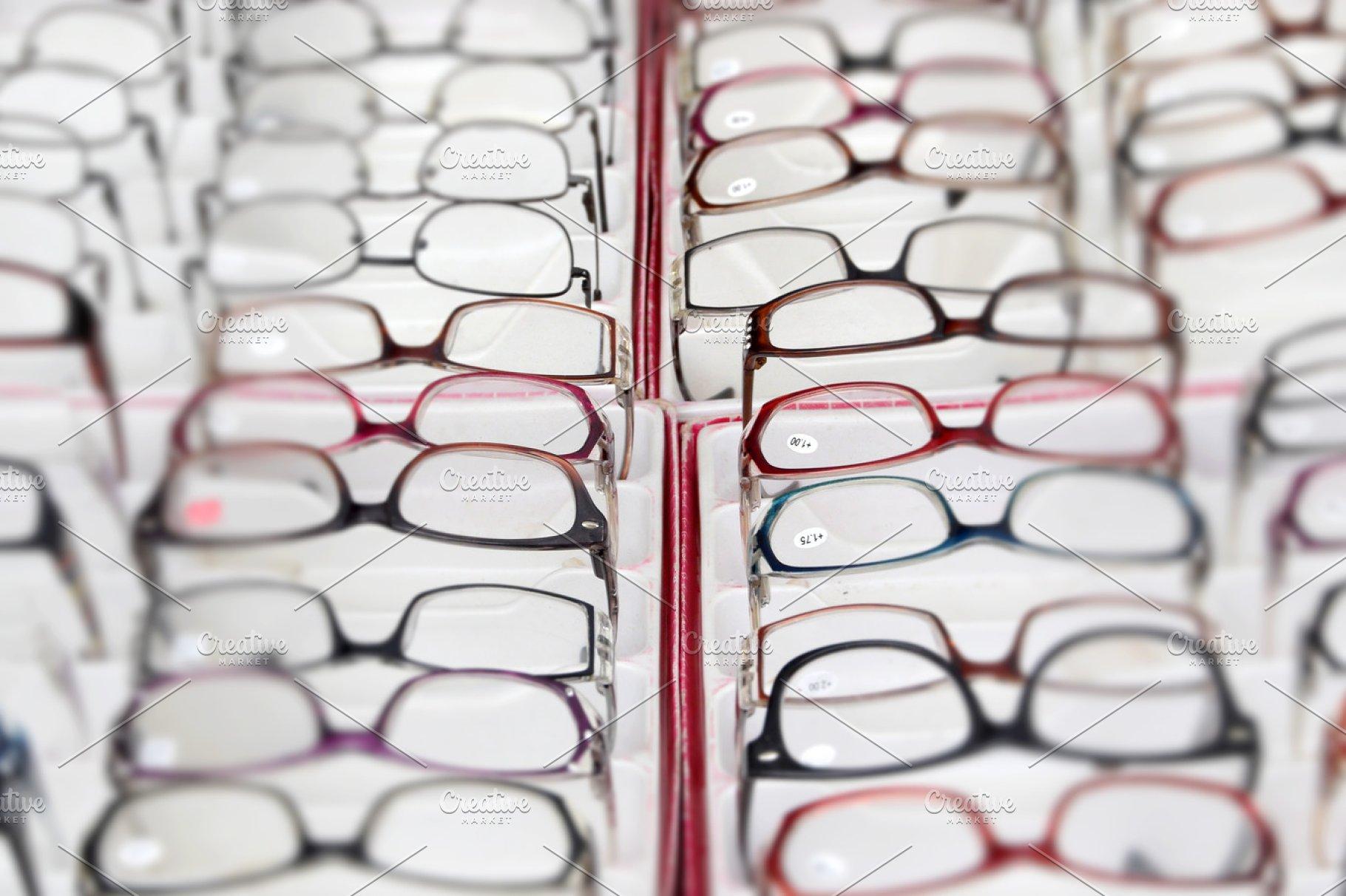 4eb8b4ef3e43 Myopia Reading Glasses ~ Health Photos ~ Creative Market