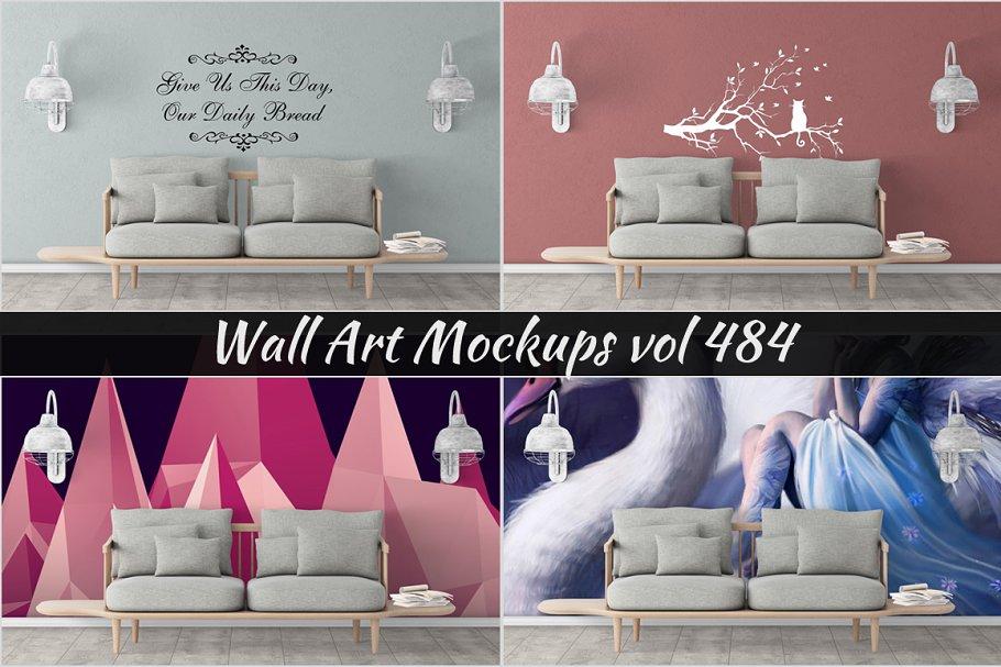 Wall Mockup - Sticker Mockup Vol 484