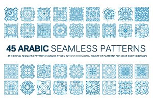45 Arabic Seamless Patterns