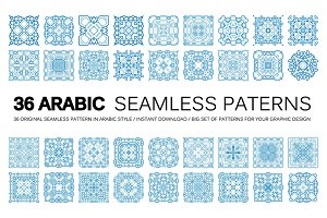 36 Arabic vector pattern. Big set