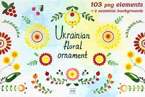 Ukrainian watercolor floral ornament