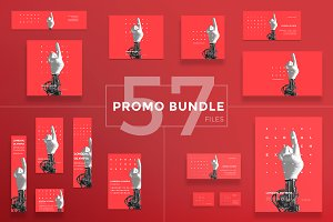 Promo Bundle | Tech Expo