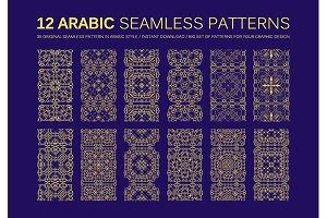 18 Modern line arabic pattern