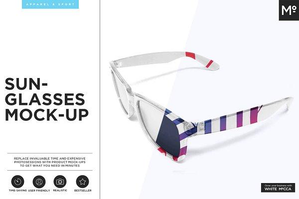 Sunglasses Mock-up