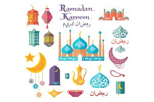 Ramadan Kareem Themed Authentic Icons collection