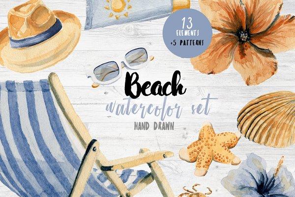 Watercolor Beach Set Clip Art