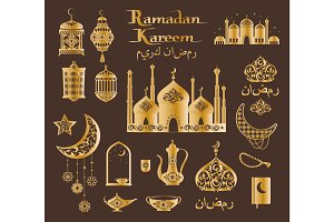 Ramadan Kareem Poster in Brown and Gold Colors