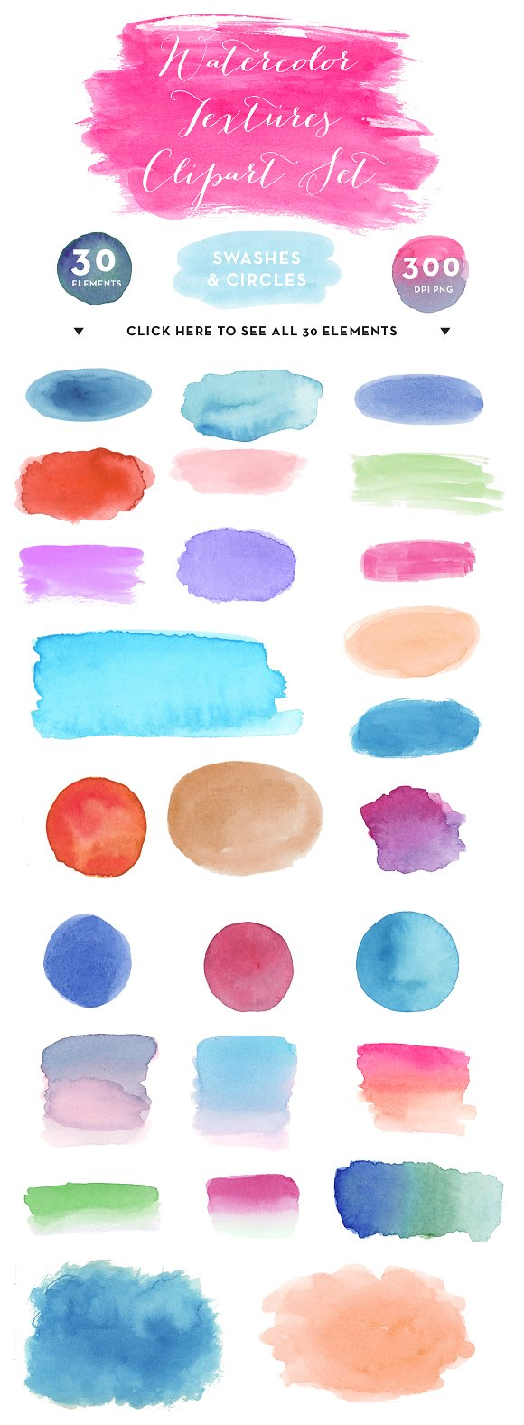 Watercolor Swashes Clipart Set