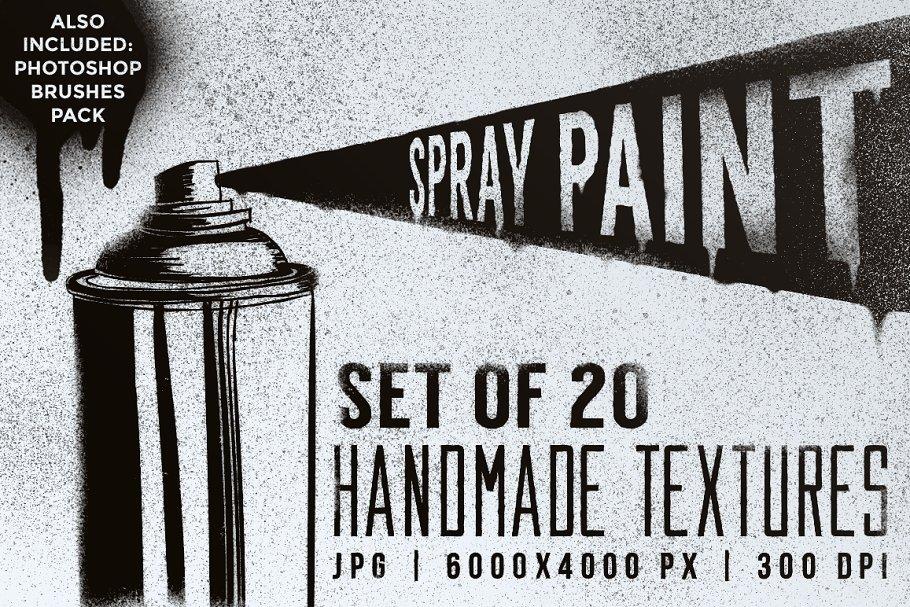 Spray paint textures ~ Textures ~ Creative Market