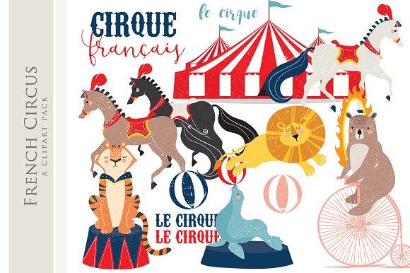 Circus Clip Art Lion Bear Clipart
