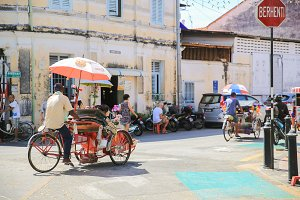 Vintage Trishaw stop