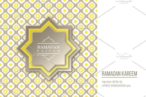 Ramadan Kareem Octagon