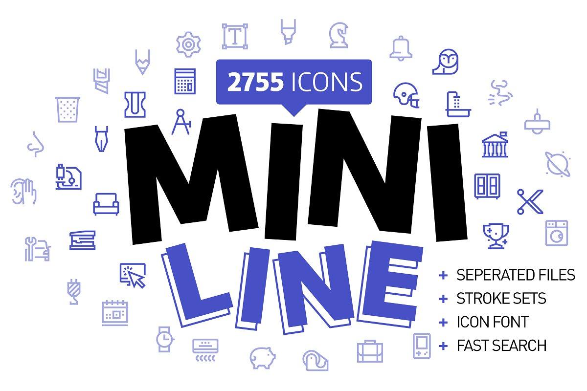 Mini line minimal pix perfect icons